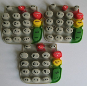 Silk Screen Silicone Rubber Keypad