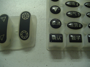 Epoxy Coated Silicone Keypad