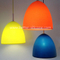 Silicone Lamp Cover